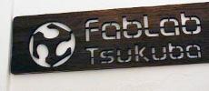 fablab_02