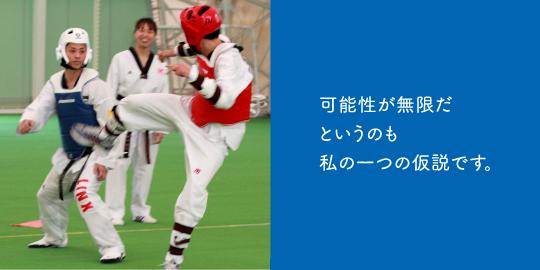 岡本依子さんインタビュー見出し02