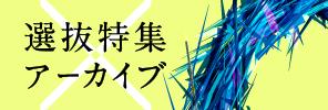 20160415_バナー-01