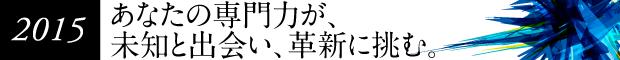 20160415_バナー-04
